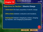 objectives for section 1 electric charge