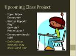 upcoming class project