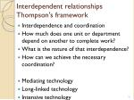 interdependent relationships thompson s framework