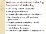 work unit or department technology categories craft technology