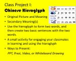 class project i chinese hieroglyph