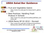 usda salad bar guidance