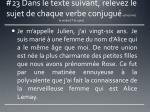 23 dans le texte suivant relevez le sujet de chaque verbe conjugu inscrivez le verbe et le sujet