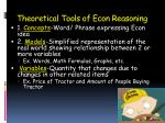 theoretical tools of econ reasoning
