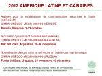 2012 amerique latine et caraibes1