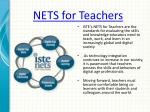 nets for teachers
