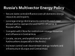 russia s multivector energy policy