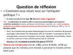 question de r flexion