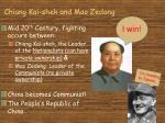 chiang kai shek and mao zedong
