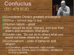 confucius 551 479 bce