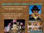 japanese culture modern traditional