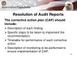 resolution of audit reports1