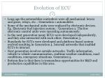 evolution of ecu