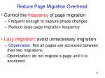 reduce page migration overhead