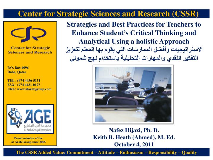 center for strategic sciences and research cssr n.