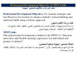 professional development objective npst links