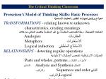 the critical thinking classroom2