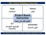 the critical thinking classroom4