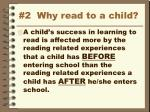 2 why read to a child1