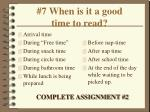 7 when is it a good time to read