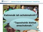 choctaw language learning standard 2 sample task