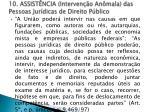 10 assist ncia interven o an mala das pessoas jur dicas de direito p blico