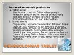 penggolongan tablet