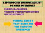 2 approaches enhance ability to make inferences