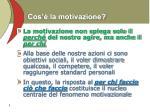 cos la motivazione1