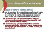 locus of control stile attribuzionale