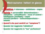 motivazione fattori in gioco