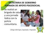 secretaria de gobierno jornada de apoyo psicosocial1