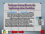 pandangan tentang manusia dan implikasinya dalam pendidikan