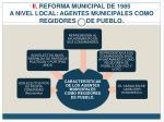 ii reforma municipal de 1985 a nivel local agentes municipales como regidores de pueblo