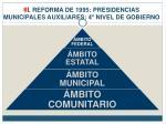 iii reforma de 1995 presidencias municipales auxiliares 4 nivel de gobierno
