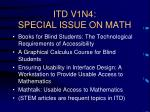 itd v1n4 special issue on math