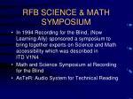 rfb science math symposium