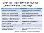 given your larger school goals does common core miss anything