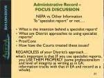 administrative record focus discussion