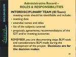 administrative record roles responsibilities3