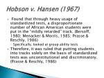 hobson v hansen 1967