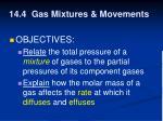 14 4 gas mixtures movements