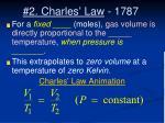 2 charles law 1787