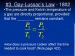 3 gay lussac s law 1802