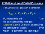 7 dalton s law of partial pressures