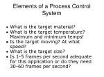elements of a process control system