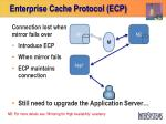 enterprise cache protocol ecp8