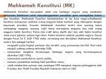 mahkamah konstitusi mk