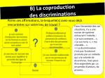 b la coproduction des discriminations