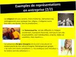 exemples de repr sentations en entreprise 2 2
